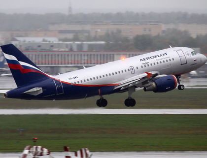 Aeroflot's strategy until 2028 provides for lower tariffs and growth in air transportation